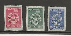 China PRC 1949 Globe and Hand Original set, C3 Scott #5-7, Mint NH