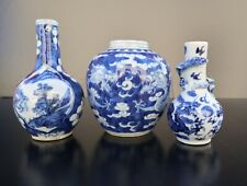 Excellent Lot of Three Antique Chinese Blue and White Porcelain Items