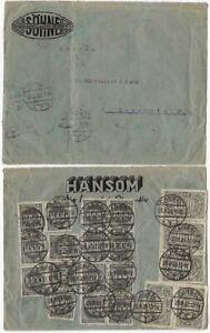 Germany Deutsches Reich inflation cover 28.8.1923 Cassel to Mannheim
