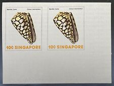 """SINGAPORE Error-  1977 Sea Shell 10¢ """"Imperforated"""" Pair MNH"""