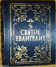Livres anciens et de collection édition originale en reliure d'art sur la religion et spiritualité