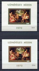 32476a) Hungary 1970 MNH Painting Scott # 2030 Imperf. No Gold Printing RR
