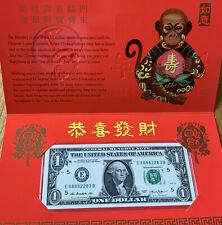 Lucky Money Year of the Monkey 2016 $1 #88882283 金猴献壽吉利銭 發發發發您易發生