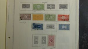 Hejaz stamp collection on Minkus pages w/ 51 or so
