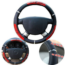 Auto Car Dragon Steering Wheel Cover PU Leather Red Black 38cm/ 15' Anti-Slip