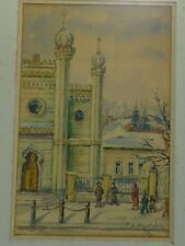 Vintage Judaica Painting The Great Hapoca Heolog Synagogue Cluj Romania 23 x16cm