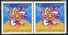 THAILAND STAMP 2015 JOINT STAMP ISSUE OF ASEAN COMMUNITY 2V. MNH
