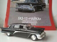 New Gaz-14 Chayka USSR Soviet Auto Legends Diecast Model DeAgostini 1:43 #40