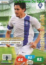 099 LUIS CABALLERO PARAGUAY FK.KRYLIA SOVETOV SAMARA CARD ADRENALYN PANINI 2014