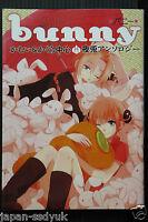JAPAN Gin Tama Kamui X Kagura Comic Anthology bunny 2011