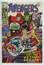 1970 MARVEL THE AVENGERS #79 LETHAL LEGION APPEARANCE NM- 9.2   S1
