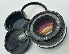 NIKON F/1.8 50mm Pancake Prime Lens in LIKE NEW condition
