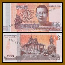 2014-100 banknotes consecutive #s mw5271 National Bank of Cambodia; 100 Riel
