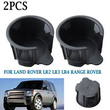 2x LR087454 Cup Holder Insert for Land Rover LR2 LR3 LR4 L322 L405 SPORT L320