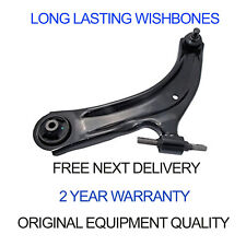 Renault Koleos I Front Lower Wishbone Suspension Control Arm & Ball Joint Left