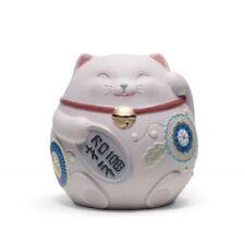 Lladro Maneki Neko III Figurine 01008530