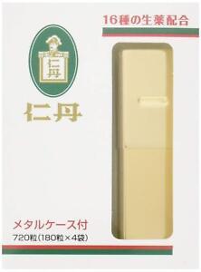 Jin tan case input 720 grain input Japan free ship