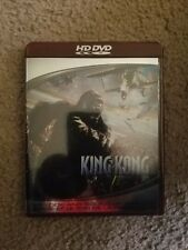 King Kong (HD DVD, 2006)