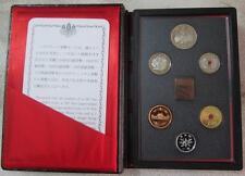 Japan Proof Coin 6pcs Set 1990 Mint Bureau 日本原装带证书 (1990年)精制套 平成二年