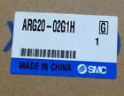 1pc  New  Smc  Arg20-02g1h