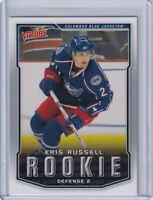 KRIS RUSSELL ROOKIE Card RC 2007 2008 UPPER DECK VICTORY NHL HOCKEY #317 NM/MINT