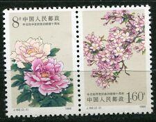 CHINA (PR) 1988 FLOWERS - SINO-JAPANESE PEACE TREATY MINT SET - $3.25 VALUE!