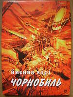1996 Ukrainian Photo album CHORNOBYL Prypiat radiation CHERNOBYL Ukraine