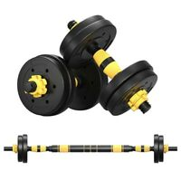 Adjustable Dumbbell Set 22 44 66 88lb Weight Barbell Plates Fitness Pow HOME FIT