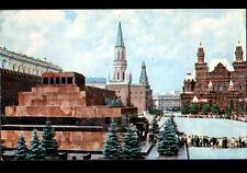 MOSCOU (RUSSIE) PLACE ROUGE & LENIN MAUSOLEUM en 1969