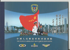 HONG KONG 2004 PRESTIGE BOOKET PEOPLES LIBERATION ARMY