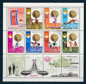 th1  Koréa Corée   Jeux Olympiques Montréal  bloc de 8 timbres 1976  oblitéré
