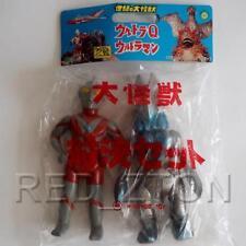 "M1 M-Ichi Go Toy 8"" Vinyl Figure Set - Ultraman & Baltan - Free Shipping"