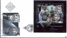 BULGARIA 2011  SPACE   DOG   RUSSIAN DOGS COSMONAUTS  FDC