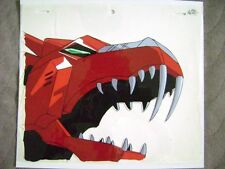BRAVE FIGHTER OF SUN YUUSHA FIGHBIRD ANIME PRODUCTION CEL 3