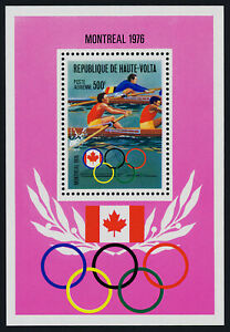 Upper Volta C233 MNH Olympic Games, Rowing