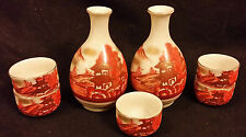 A SET OF 7=VINTAGE SAKI/SAKE CUPS w/2 PITCHERS-ship free
