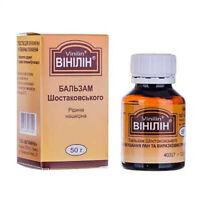 Vinilin Balsam Shostakovsky Skin Bladder Bottle 50g/1.7 oz without Prescription