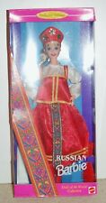 Russian Barbie ~ Dolls of the World - 1997 - Mattel #16500 - NRFB