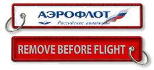 Aeroflot-Remove Before Keyring