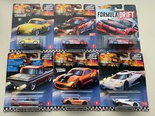 2020 Hot Wheels Boulevard Complete Set Plus Variation Nissan Silvia S15, Mix B
