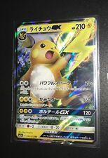Pokemon Card Japanese Sun & Moon 030/72 Raichu GX RR SM3+ Mint