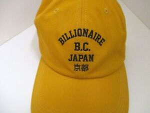 Billionaire Boys Club Pharrell Williams-S 19 BBC Japan Sun Flower Logo One size