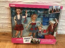 Foreign boxed Barbie Travelin' Sisters Gift Set Japan NRFB #14073 Traveling