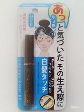 Dark Brown Daiso EverBilena GRAY HAIR COVER UP MASCARA Waterproof Cosmetic