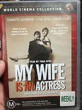 My Wife Is An Actress ex-rental region 4 DVD (2001 French movie) rare