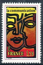 STAMP / TIMBRE FRANCE NEUF N° 1884 ** LA COMMUNICATION