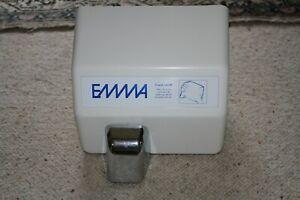 Emma hand dryer