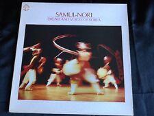 SAMUL-NORI Drums and Voices of Korea ROCK LP Vinyl