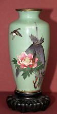 Antique ~ Japanese Vase ~ w/Hardwood Stand