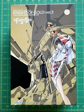 Five Star Stories 1/144 Knight of Gold ver.3 / Brand New Imported from Japan